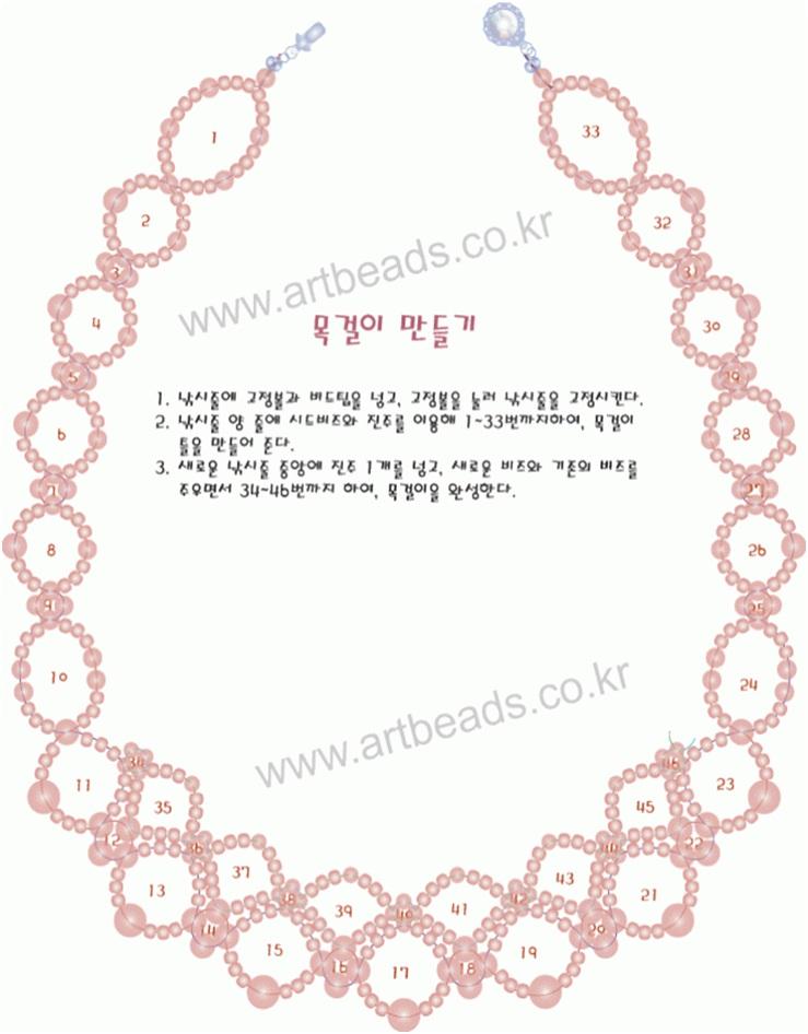 Свадебные колье из бисера своими руками схемы