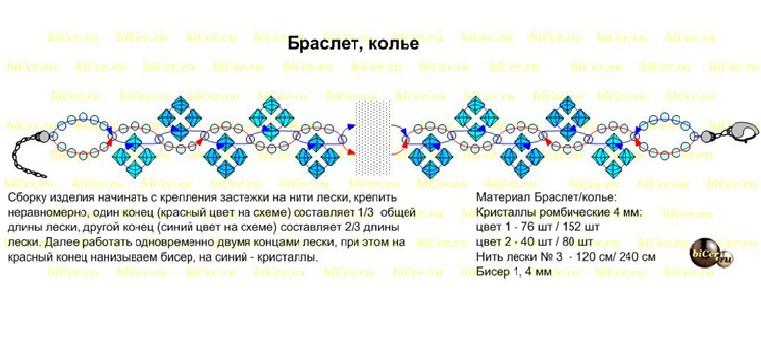 Shema-biceropletenya-7.jpg