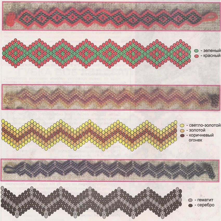 три схемы плетения браслетов из бисера