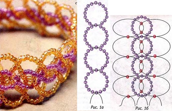схема браслета из колец и бисера. схема плетения лилово-желтого браслета.