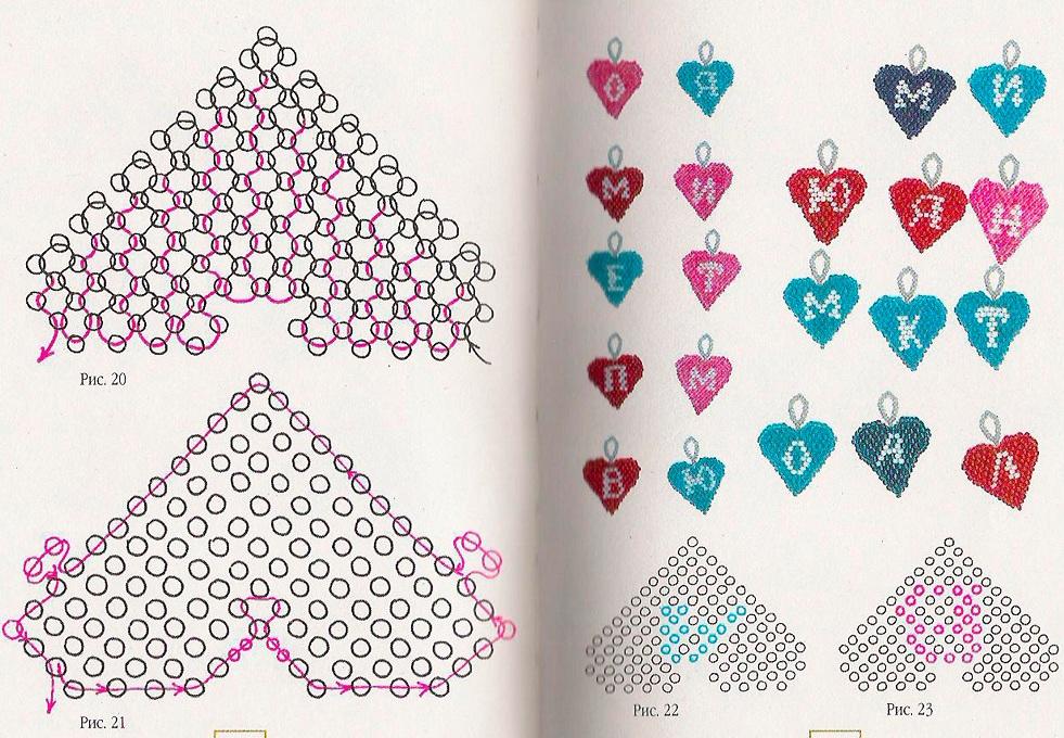 Схема плетения бисером сердца