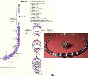 """Бусы и кольцо Колье  """"Нежность """" Колье выполняется в технике ажурного низания.  Состоит из 7 уголков.  1-4-й уголки..."""