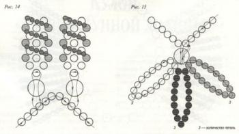 схема кулона из бисера с кабошоном