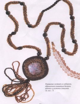 кулон из бисера с яшмой