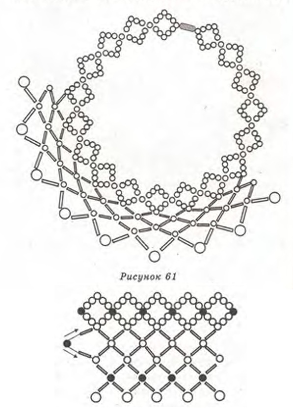 Соедините цепи бисером и