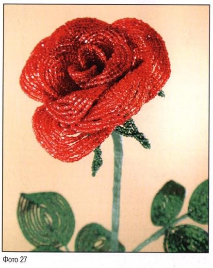 красивая красная роза из бисера