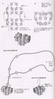 плетение объемного сердечка из кристаллов
