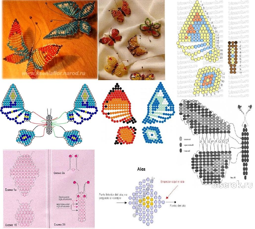 Разноцветные бабочки из бисера.  Большое разнообразие цветов.  Такой бабочкой можно украсить заколку или прикрепить...