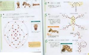 схема плетения коня из кристаллов.