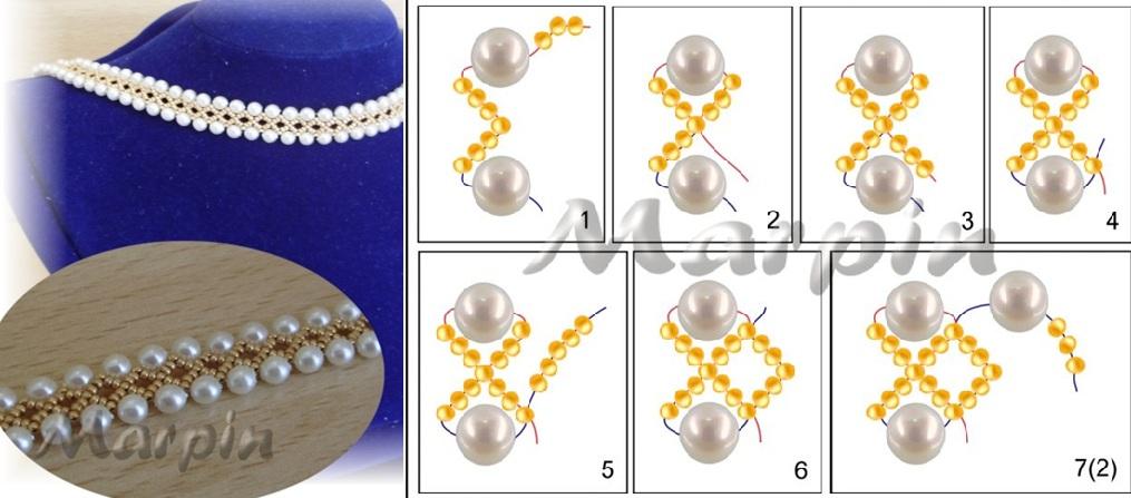 Для этих простых бус возьмите золотой бисер, белые бусины и следую понятной схеме сплетите украшение своими руками.