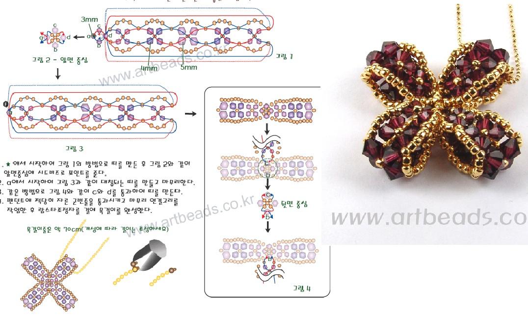 Схема плетения: Крестик