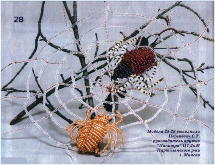 Мастер-класс, Паук из бисера, схемы Песочное тесто рецепт Очень симпатичные насекомые из бисера: стрекоза, жук и паук.