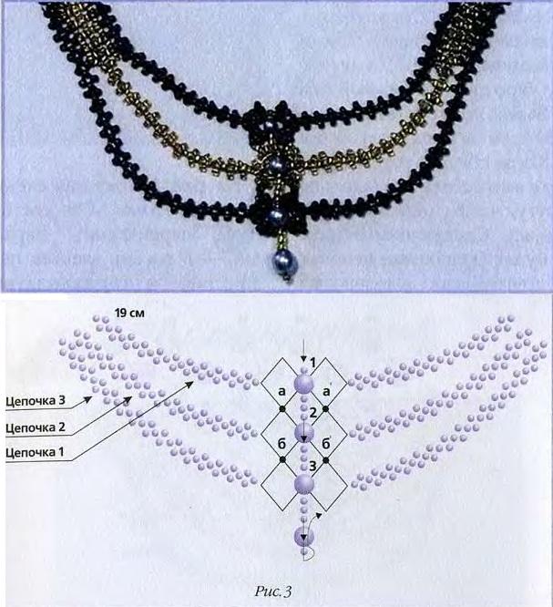 Две крайние цепочки исполнены из черного бисера.