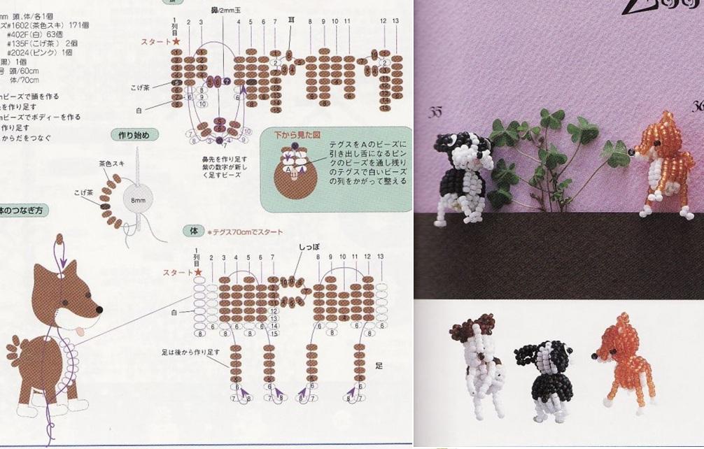 зверушки из бисера со схемами - О том, как плести бисером.