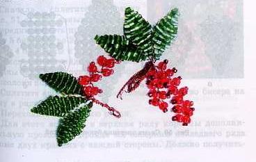 Dec 12, 2013 - схема плетения листика смородины. из бисера схема - Сумки.  Нанижите бусинку-листочек, завяжите нить...