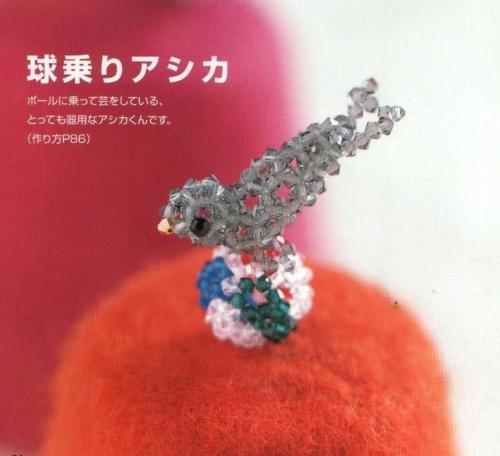 птичка из кристаллов