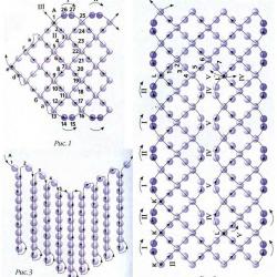 схема плетения украшения из бисера