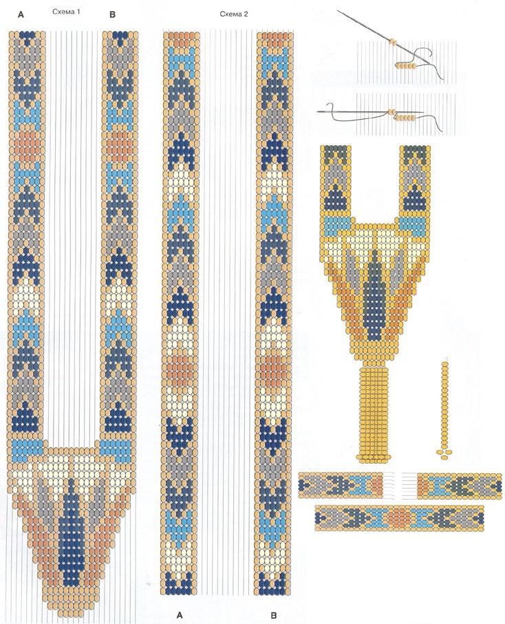 плетем украшения из бисера. схема плетения украшения из бисера.