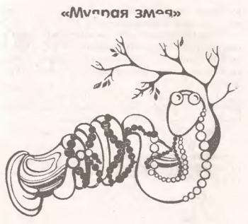 Как сплести змею вскоре с продолжением.  Приятных творческих сотворений!  3 типа змеи со схемами плетения.
