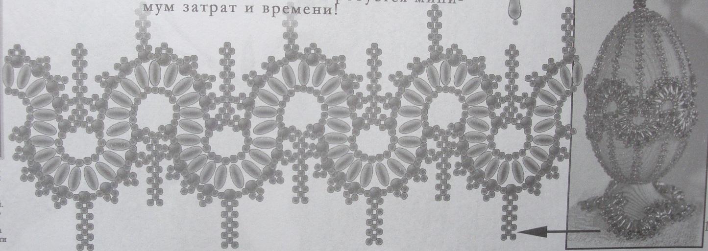 Далее изучив схему плетения,