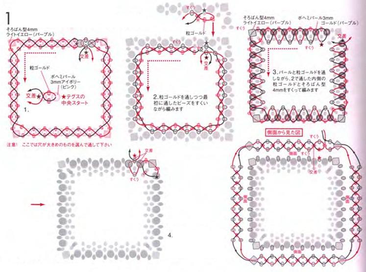 схема кулона из бусин