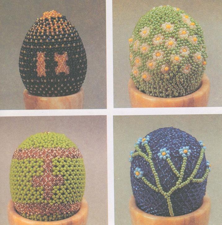 оплетаем яйца бисером. разные узоры для оплетения яиц.