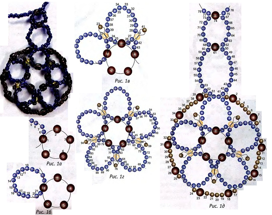 круглый кулон из бисера. схема плетения круглого кулона из бисера.
