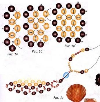 схема осеннего украшения из бусин