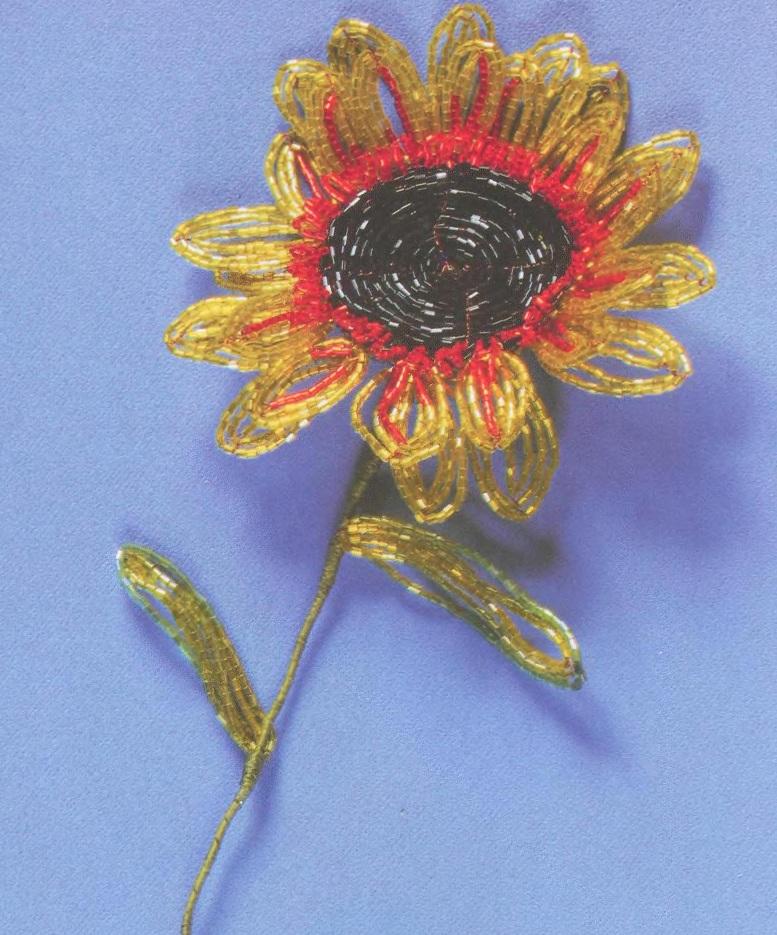 цветок сплетённый из бисера