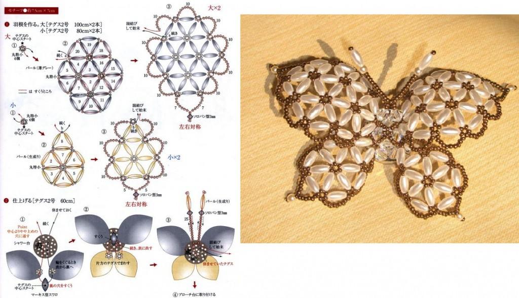 Схема плетения бабочки