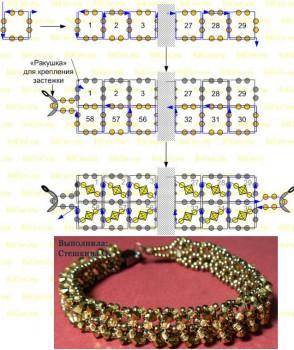 схема плетения снежинки из бисера - Вышивка бисером.