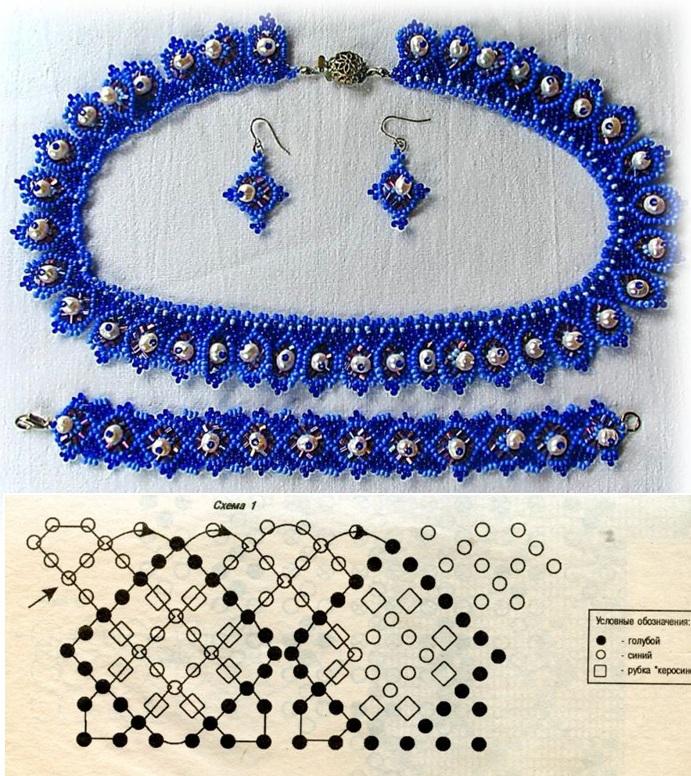 схема украшений из синего бисера.