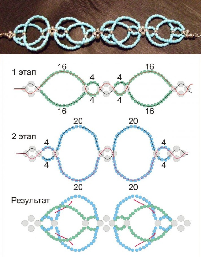 Второй браслет состоит из колец, сплетенных из бисера и соединенных между собой.  Схемы плетения браслетов из бисера.