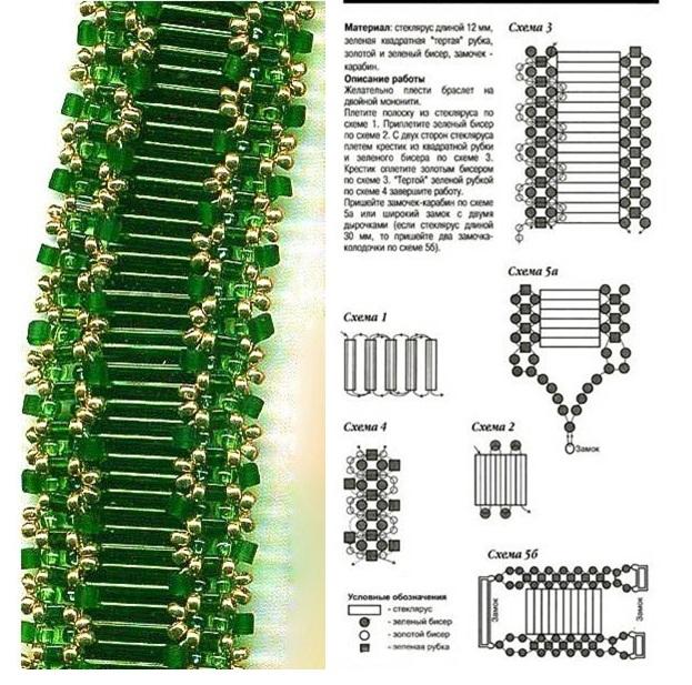 схема плетение браслетов из бисера.