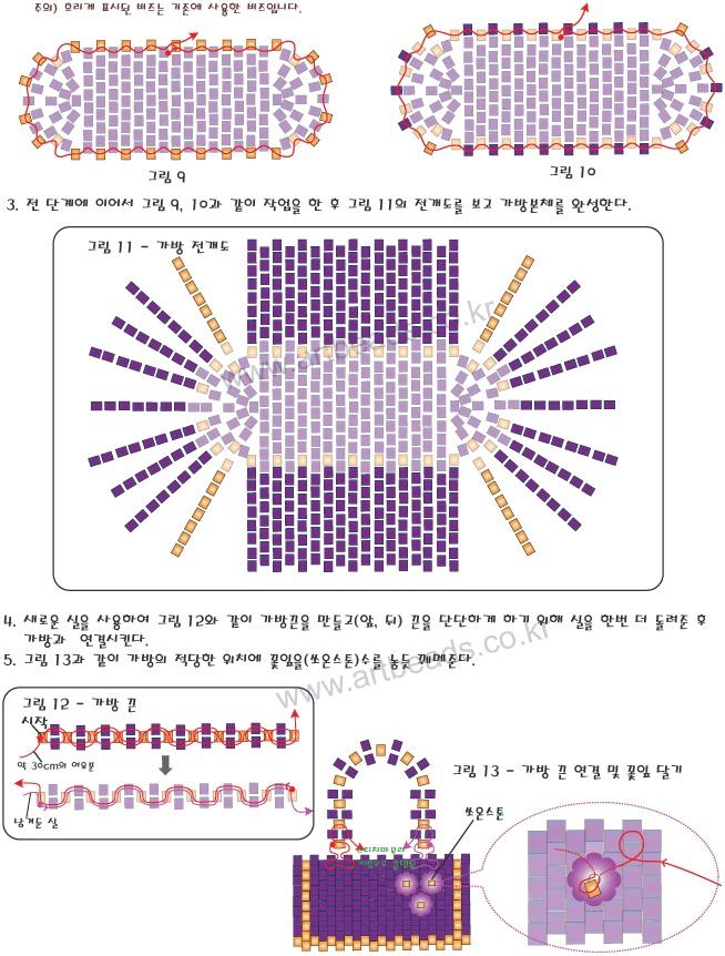 Схема плетения из бисера.  Сумочка.