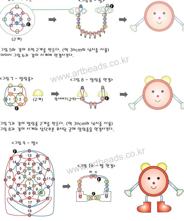 Схема плетения брелков из бисера.  Будильник.