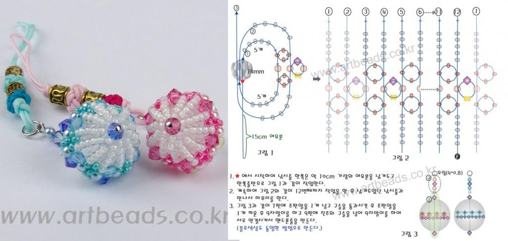 схемы плетения из бисера брелков - Исскуство схемотехники.