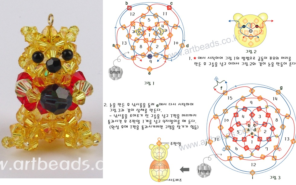 Желтый мишка «Винни Пух»