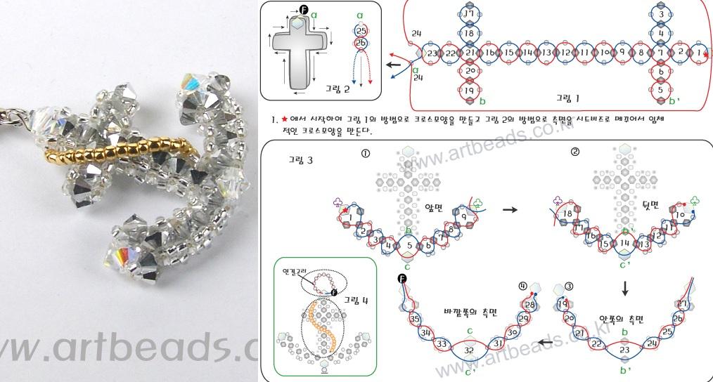 Якорь, звезда, символы, подвеска и сердце из бисера + схемы.