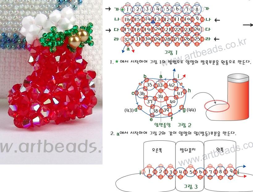 Зеленых кристаллов и красного бисера