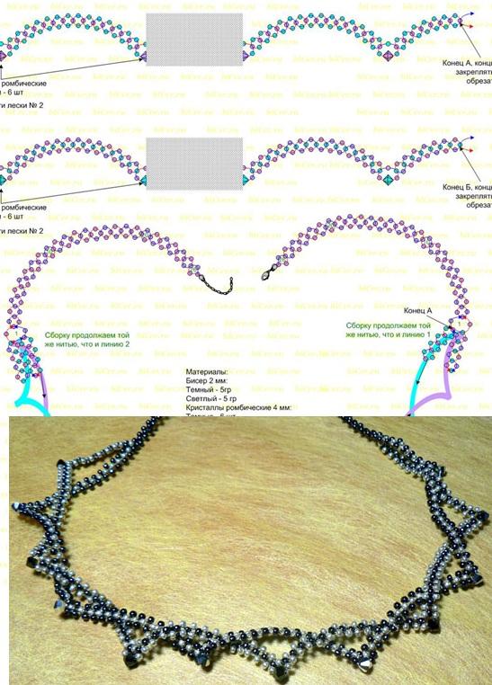 Сплетите две одинаковых цепочки с уголками и соедините вместе так, чтобы уголки переплетались между собой по очереди.