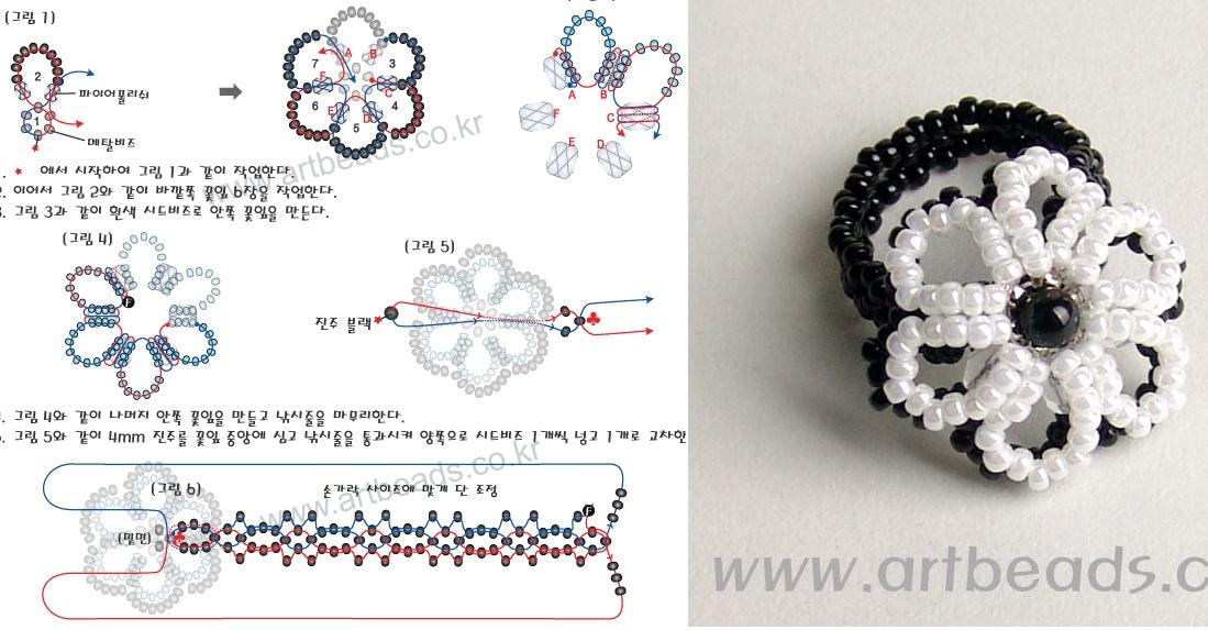 Схема плетения кольца из бисера.