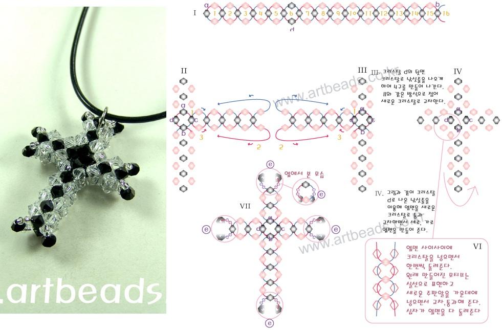 Украшения из воздушных крестов, нужно взять бисер круглой формы и одинакового размера, Схемы плетения украшений...