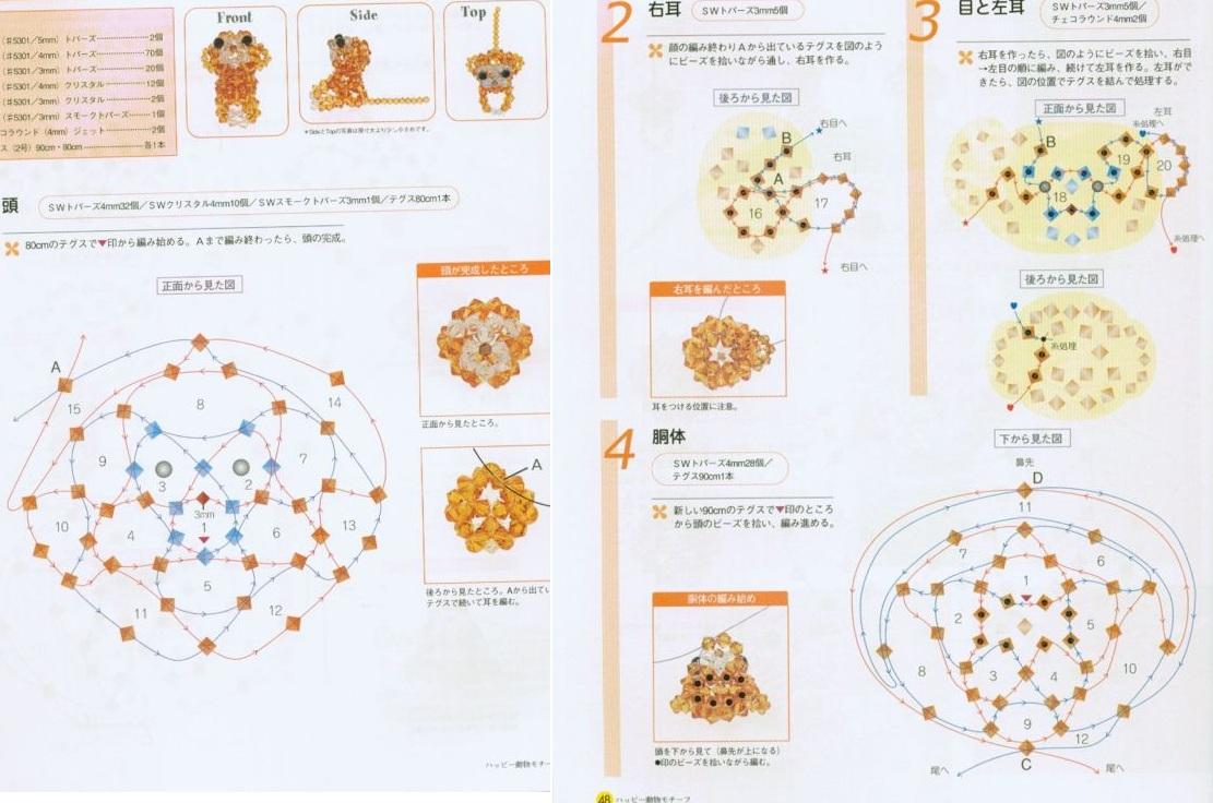 плетение из бисера обезьяна схема для начинающих
