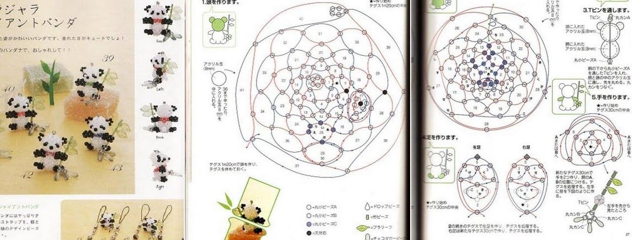 схема плетения шариков из бисера.