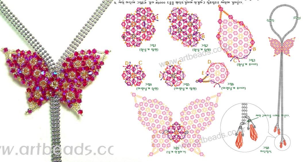 Схема плетения украшений из бисера.