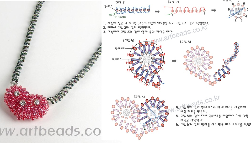 Сердце из бисера можно использовать как брелок, кулон, Сердечки плетутся разного цвета согласно представленной схеме.