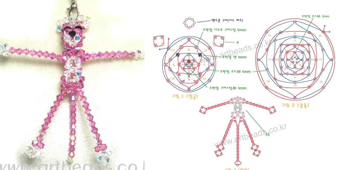 Аксессуары и брелки Эти красивые сувениры или брелки плетутся на основе техники плетения шариков из бисера.