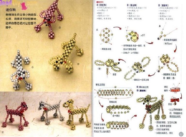 Понятные схемы плетения собак.