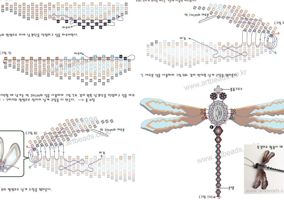 Стрекоза.  Схема плетения стрекозы из бисера.